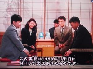 Nhk_20140204_017