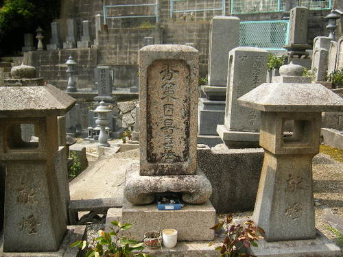 040 秀策の墓碑