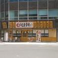 180 福島食堂