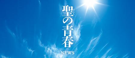 News_header_2